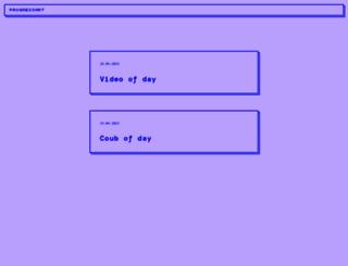 progressart.ru screenshot