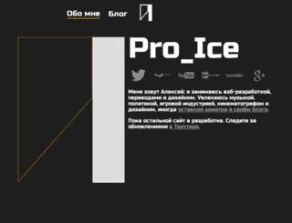 proice.info screenshot