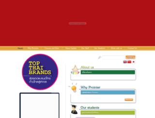prointerschool.com screenshot