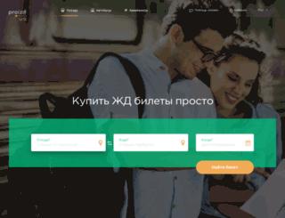 proizd.com.ua screenshot