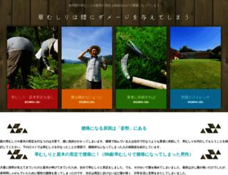 project-blu.com screenshot
