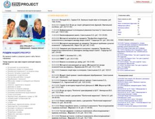 project.zu.edu.ua screenshot