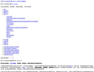 projectbaru.com screenshot