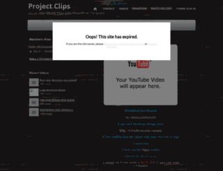 projectclips.webs.com screenshot