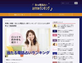 projectfork.net screenshot
