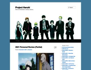 projectharuhi.net screenshot