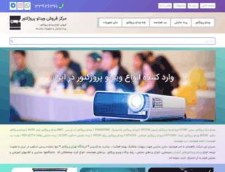 projection-center.com screenshot