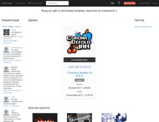 projects.gamesjam.org screenshot