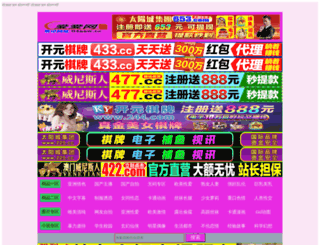 projeme.com screenshot