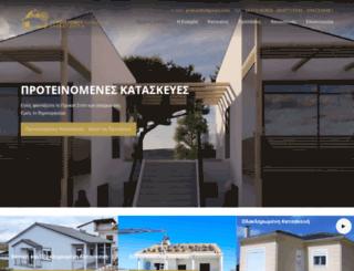 prokathpeiros.gr screenshot