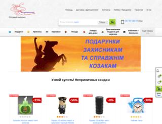 prokaznik.com screenshot