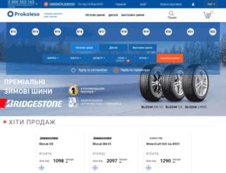 prokoleso.ua screenshot