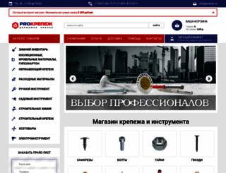 prokrep.ru screenshot
