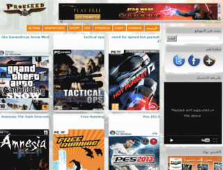 prokseed.com screenshot