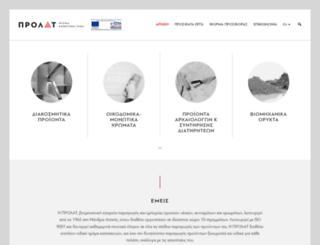 prolat.gr screenshot