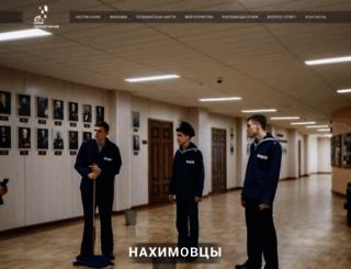 proletka.ru screenshot