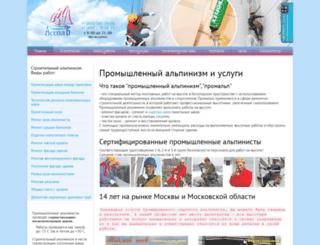 promalpservice.ru screenshot