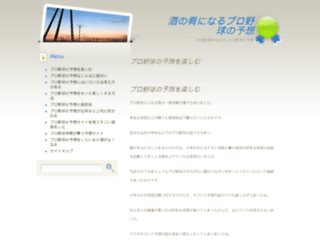 promax-usa.com screenshot