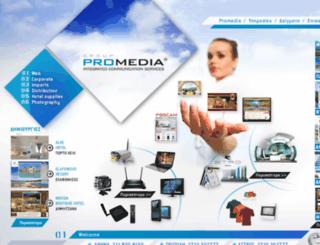 promedianet.gr screenshot