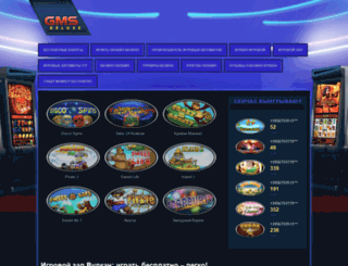 promenergoural.ru screenshot