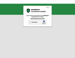 promisebd.com screenshot
