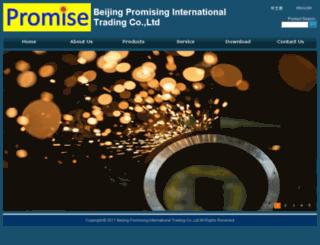 promising007.com screenshot