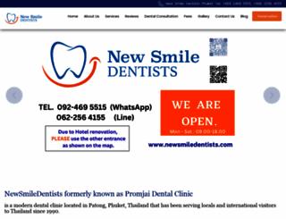 promjaidental.com screenshot