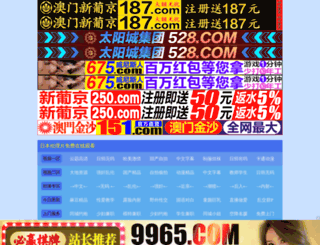prommeup.com screenshot
