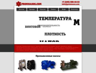 promnasos.com screenshot