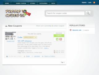 promocodes4u.net screenshot
