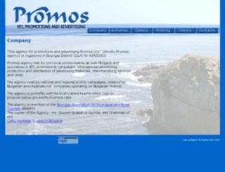 promos-bg.com screenshot