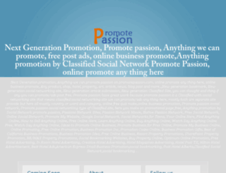 promotepassion.com screenshot