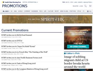 promotions.scmp.com screenshot