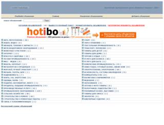 promsnab.dn.ua screenshot