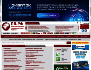 promvest.info screenshot