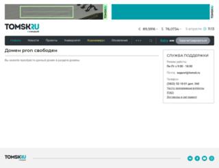 pron.tomsk.ru screenshot