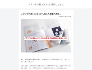 pronfl-live.net screenshot