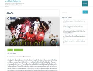 proodos.net screenshot