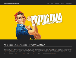propaganda-tokyo.com screenshot
