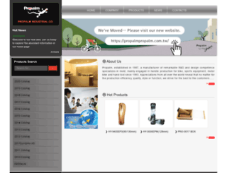 propalm.com.tw screenshot