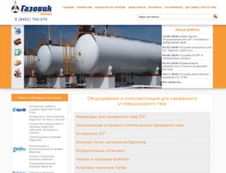propane-butane.ru screenshot