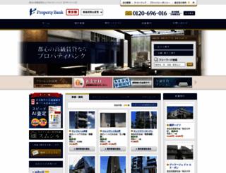property-bank.co.jp screenshot