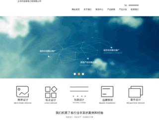 propertyrecordpro.com screenshot