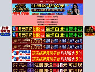 propertyshopcyprus.com screenshot