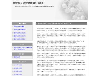 propicnet.com screenshot