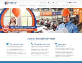 proplex.ru screenshot