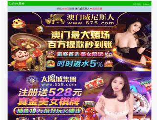 proposetoyou.com screenshot