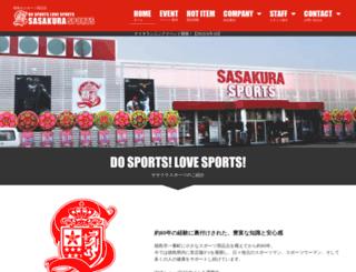 proshop-ss.com screenshot