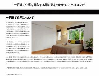 prospurly.com screenshot
