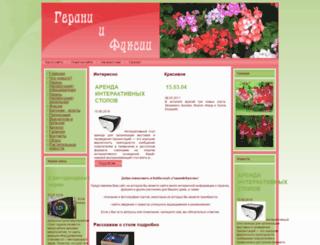 prost-chiks.ru screenshot